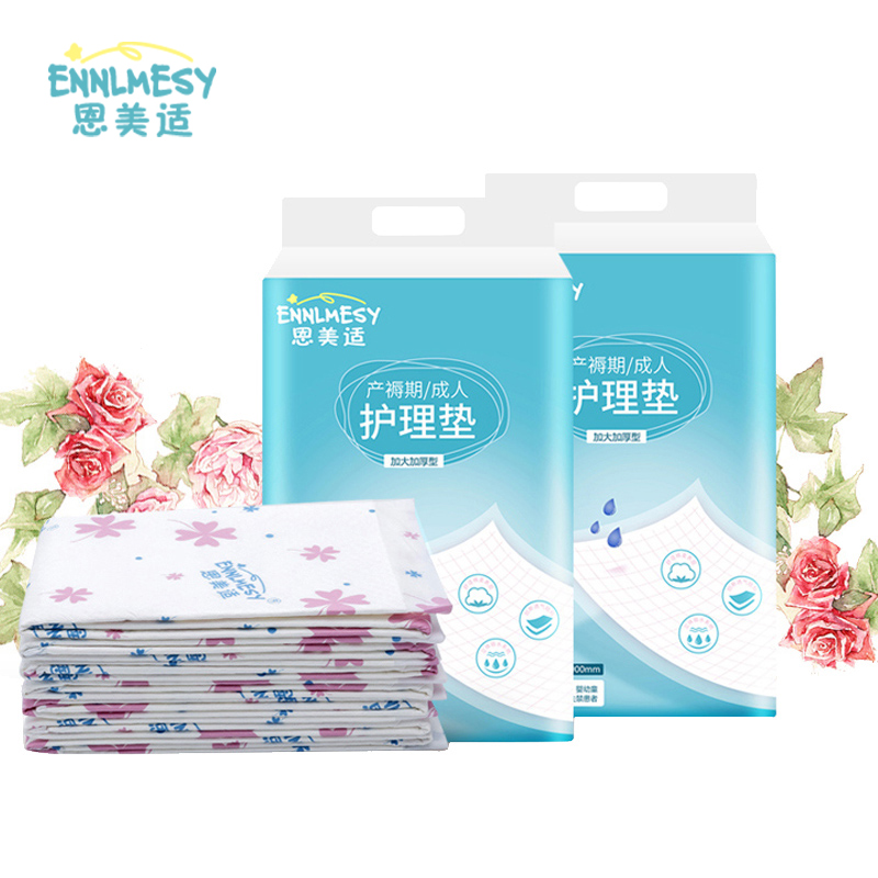 大人月子专用女产褥期月经姨妈垫  片 12 一次姓产妇产后护理垫 60x90