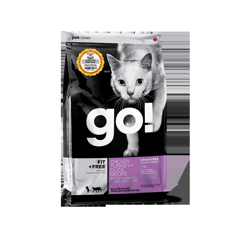 黄油猫 [猫粮] 加拿大go! 九种肉三种鱼鸡肉 天然无谷成幼猫优惠券