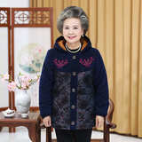 Middle-aged and elderly women's winter clothing new coat 40-50 years old middle-aged mother with velvet hooded cotton clothing