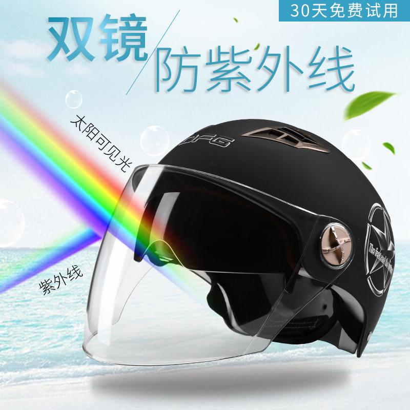 DFG电动电瓶摩托车头盔男女士半盔奎防晒四季头灰盔盗冬季安全帽
