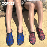 COPOZZ upstream shoes wading shoes beach shoes and socks for men and women swimming snorkeling beach Ge feet thick anti-skid soft bottom