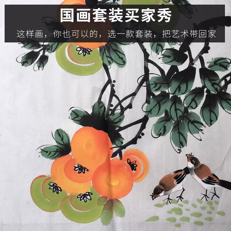 马利牌中国画颜料12色初学者毛笔小学生用儿童入门全套材料工笔画成人36色专业用品箱水墨画工具国画工具套装