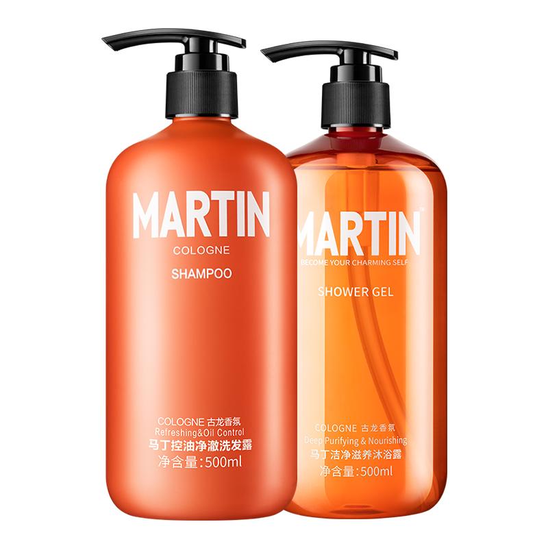 马丁古龙香氛洗发水男去屑止痒控油香味持久留香无硅油洗头膏专用