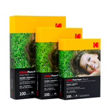 Kodak Photo a4 photo printing paper 5 inches 6 inches 7 inches color photographic paper printer Glossy Photo Paper inkjet printing paper RC high-like paper