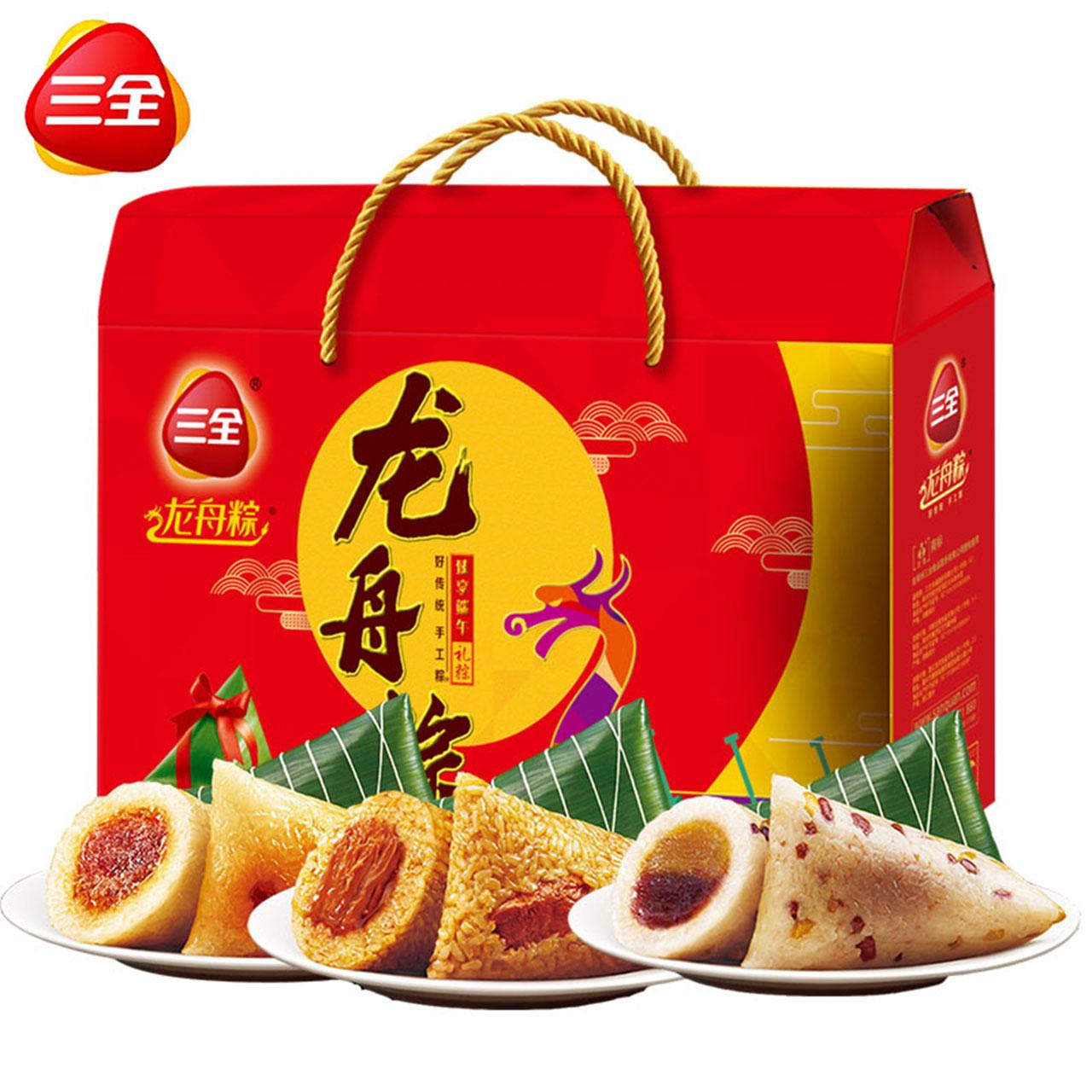 三全粽子礼盒装肉粽嘉兴粽子豆沙蜜枣粽端午甜粽散装特产鲜肉粽叶