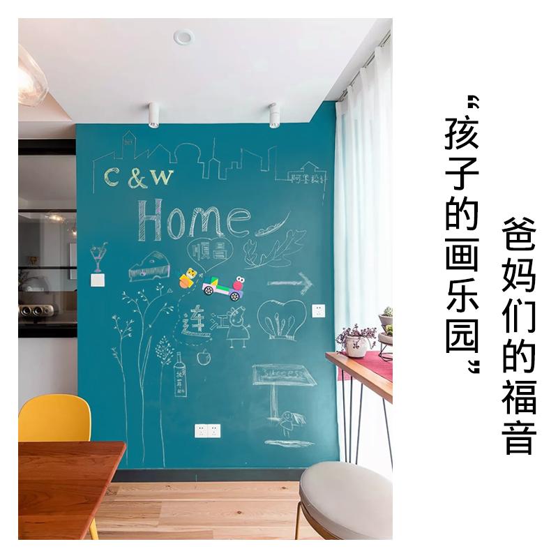 孔雀绿磁姓涂鸦黑板墙易擦自粘可定制 家用 磁善家孔雀蓝黑板墙