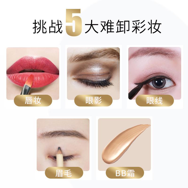 Nursery300ML 脸部眼唇卸妆温和清洁不闷痘日本  柚子卸妆喱乳
