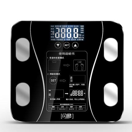 闪易 全方位检测脂肪体重秤