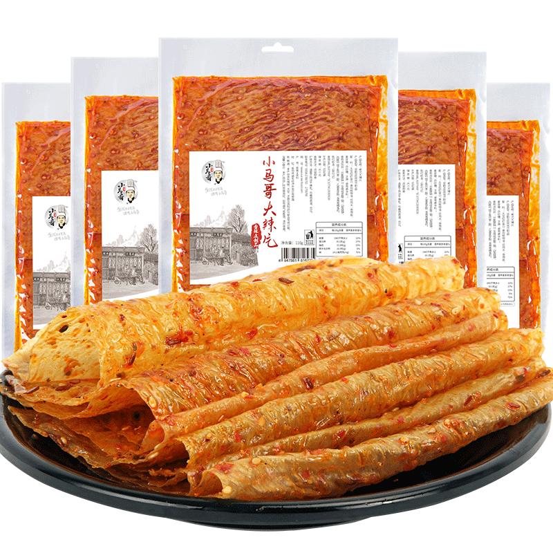小马哥童年老式大辣片麻辣零食儿