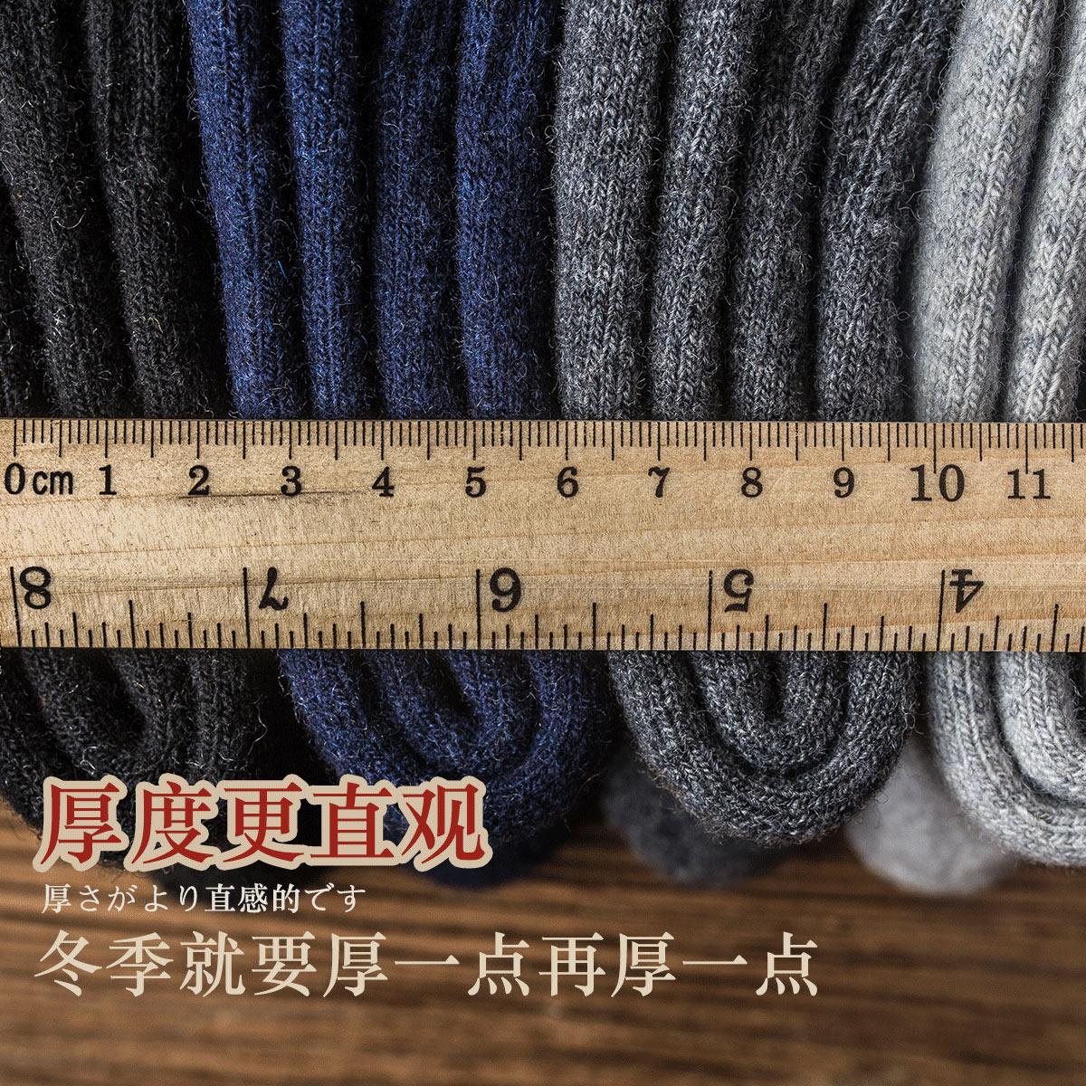 厚袜子男士冬季中筒袜羊绒加厚加绒保暖羊毛袜睡眠毛巾长袜男秋冬