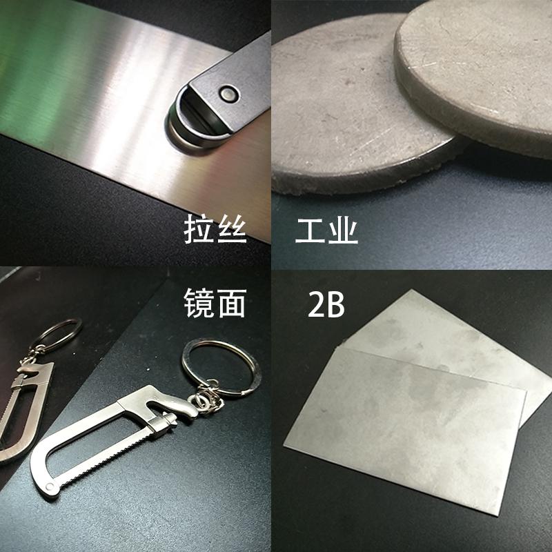 304不锈钢板激光切割剪板1 2 3 4 5 6 8 10mm定制加工201/316/310