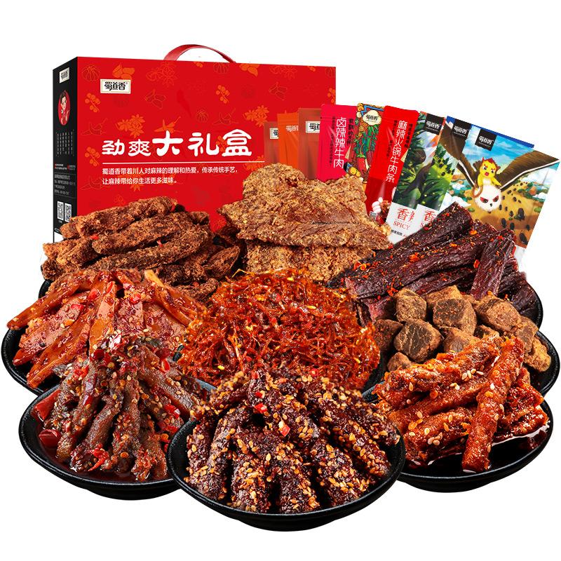 蜀道香牛肉四川特产大礼包组合整箱超大麻辣零食小吃混装辣味零食