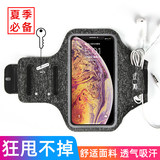 Running mobile phone arm bag sports mobile phone arm cover men and women universal arm bag arm bag wrist cover fitness strap equipment
