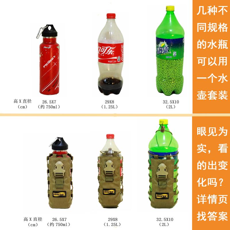 路游A22 户外多功能可变容量水壶瓶杯袋套 molle配附件包 腰包