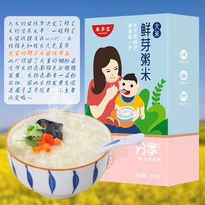 【满4件7折】米多宝大米胚芽粥米750g营养早餐软糯安徽200g粳米
