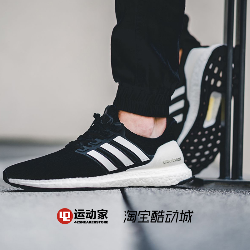 42????Adidas Ultra Boost UB4.0 ????AQ0062 BB6166