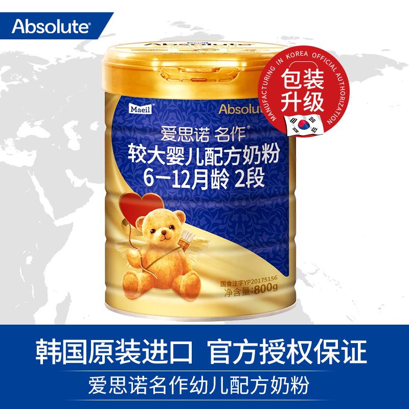 每日爱思诺名作 韩国原装进口婴幼儿普通配方奶粉2段800克牛奶粉
