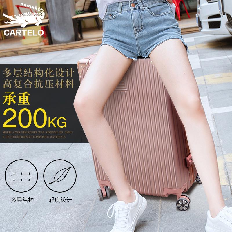 卡帝乐鳄鱼旅行箱男女密码拉杆箱万向轮24寸登机皮箱子20寸行李箱