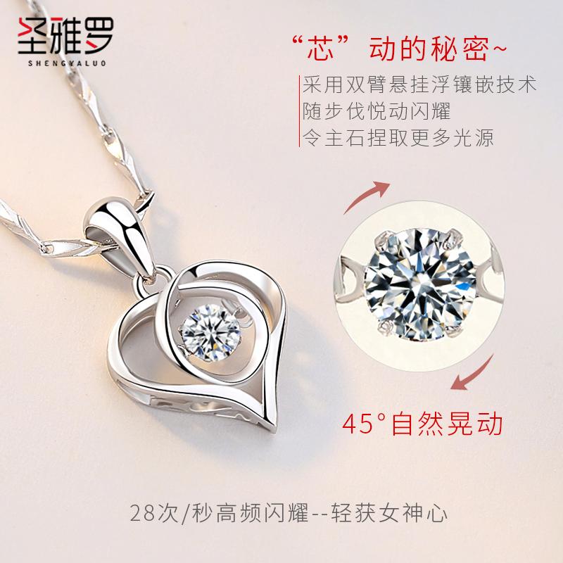 纯银项链女锁骨链潮网红轻奢小众简约吊坠韩版情人节生日礼物 S999