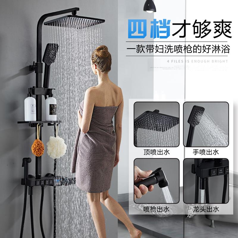 九牧王黑色淋浴花洒套装全铜智能恒温家用明装数显浴室淋浴器增压
