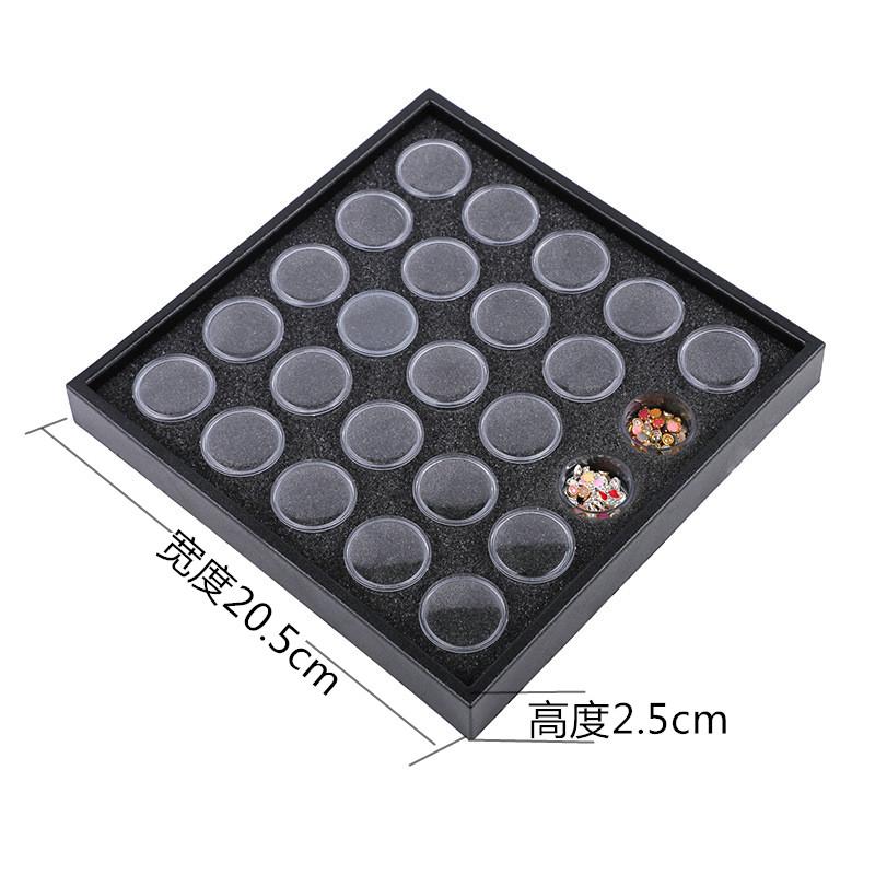 美甲高档饰品收纳盒黑色钻盒透明单独盖子不漏钻25格/50格展示盒【图2】