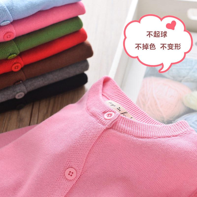 儿童针织衫2019秋季童装女童开衫1-3岁女宝宝毛衣5岁男童外套上衣
