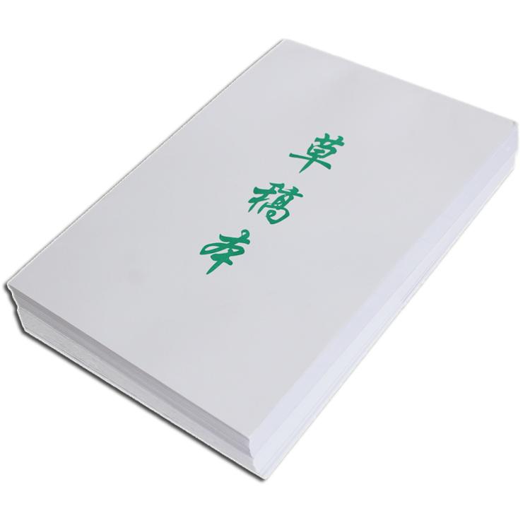 包邮正品16K草稿纸10本学生用草稿本空白纸演算纸涂鸦图画绘图纸