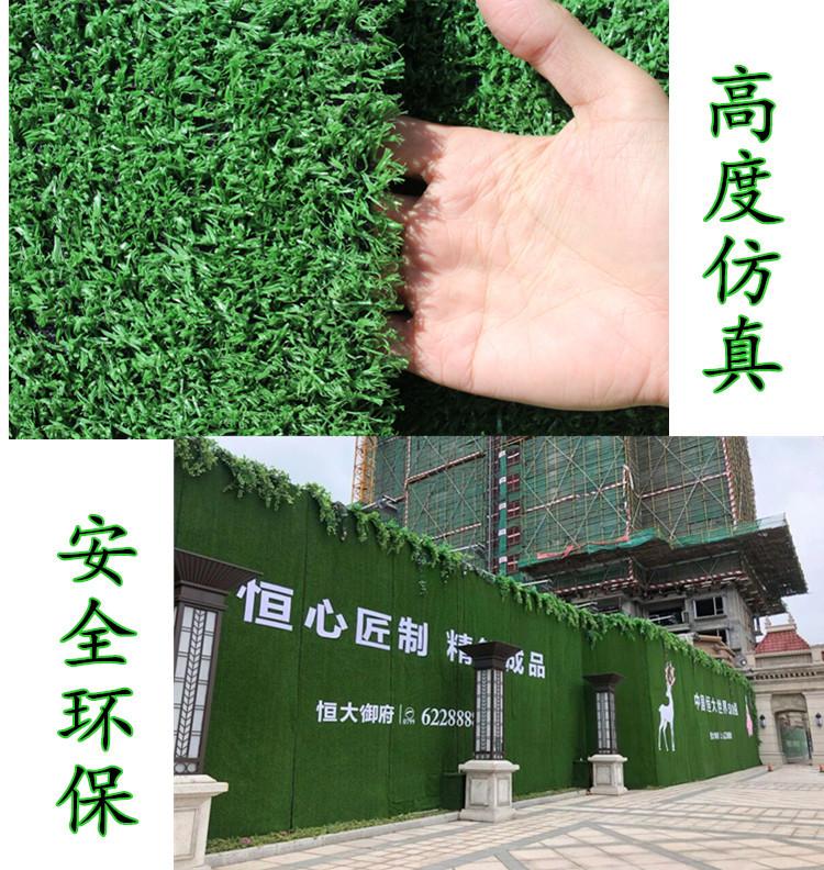 工地围挡草坪绿草皮人造假草坪建筑工地绿色草皮围墙围挡