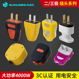 10 package mail pure copper 2 feet 10A plug two feet plug wire two feet 16A two pole single-phase plug binomial plug