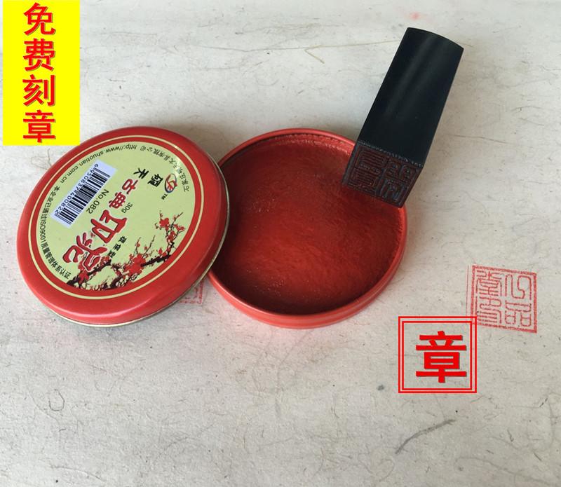 中国画颜料套装  马利颜料工具箱 初学者入门18 24色12ml美术用品