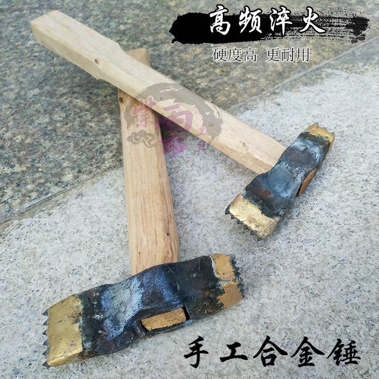 手工合金石锤木柄锤子凿毛锤荔枝面花锤砸水泥混凝土桥梁凿粗糙面