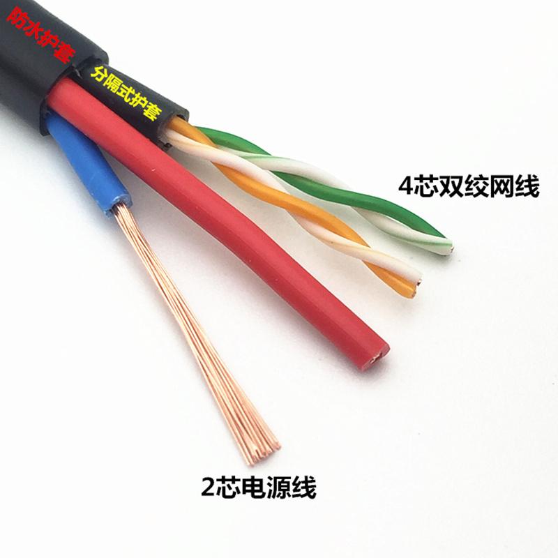 包邮4芯8芯网线带电源一体线 室外网络综合线监控双绞线300米盘