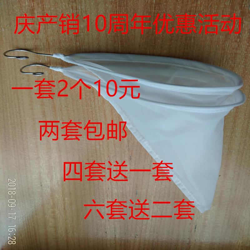 泰山天工水垢過濾器 /簡易開水濾水淨水去除水鹼水鏽過濾網袋/