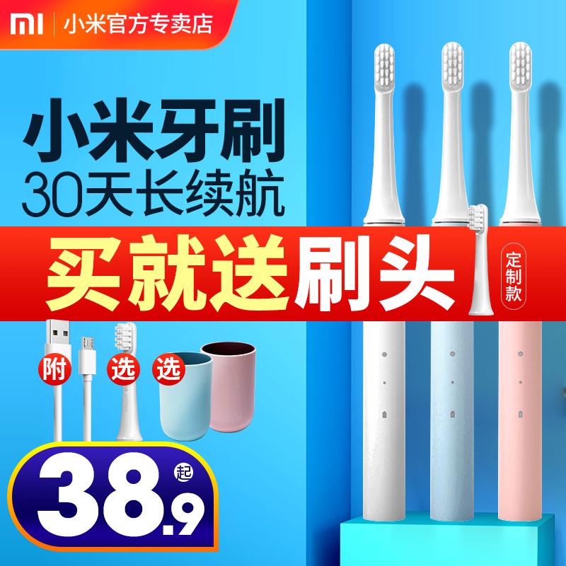 电动牙刷的好处
