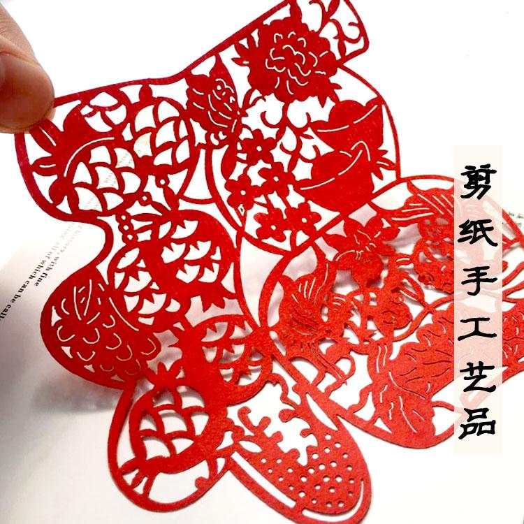 剪纸画特色手工艺品中国特色礼品送老外中国风礼物纯手工剪纸窗花