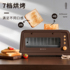 FineTek HX-5012A Wide Groove Toaster Household Toaster Fully Automatic Multi-function 2 Slice Breakfast Machine