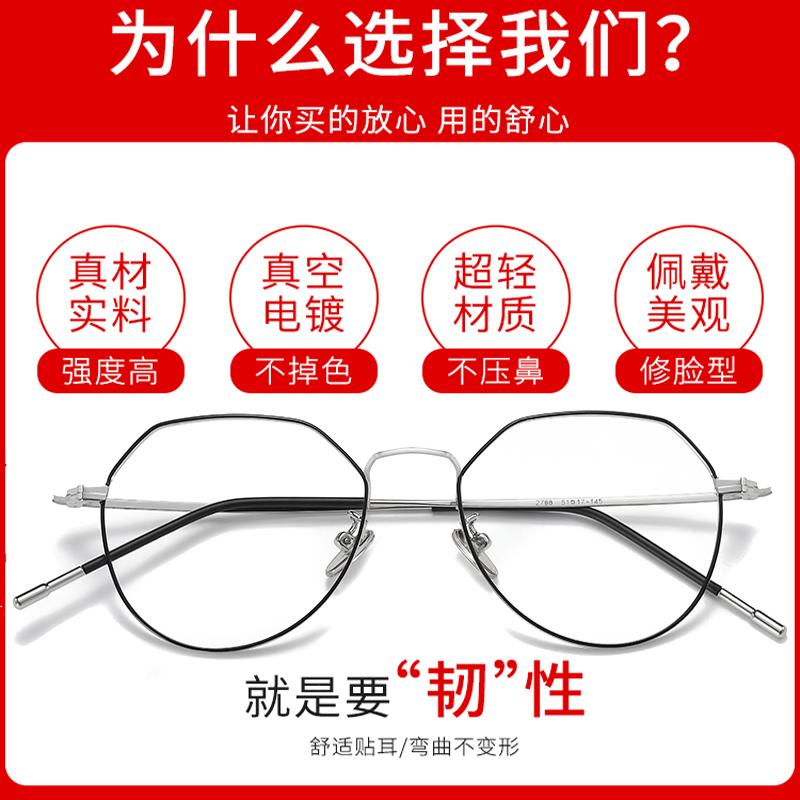 防蓝光辐射网红眼镜框无度数潮男眼睛平光女近视眼镜男潮流金丝