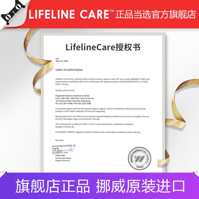 孕妇专用孕期营养素维生素钙片叶酸 dha care Lifeline