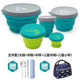 m square folding silica cups travel outdoor picnic lunch portable folding baby child tableware Beiwan