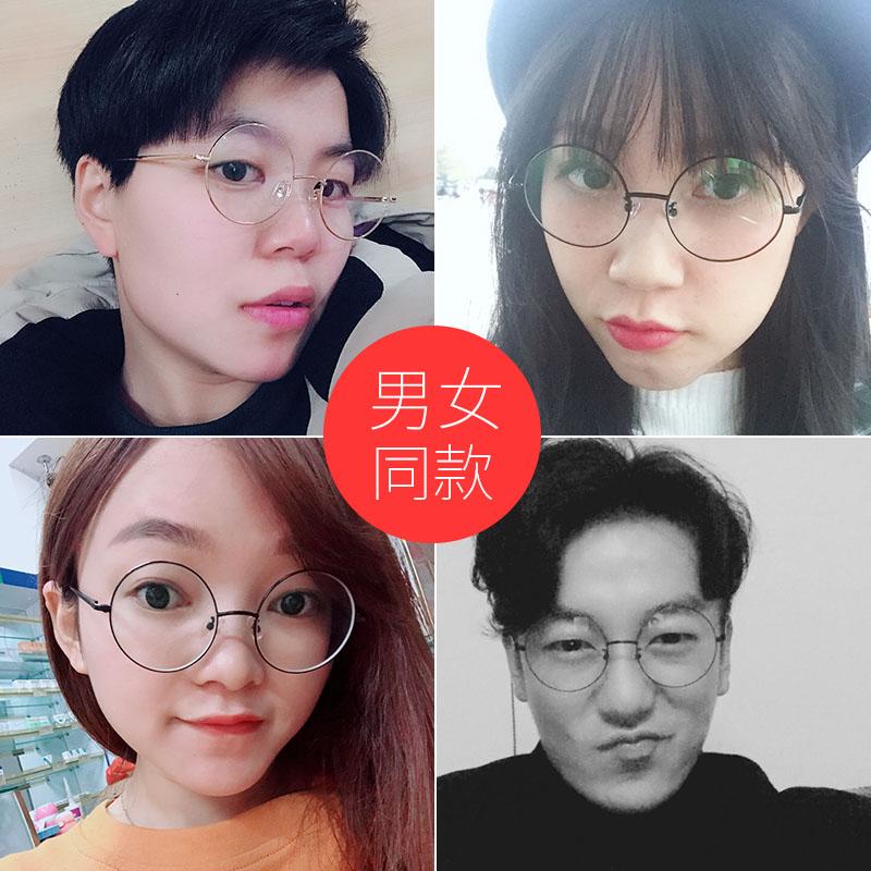复古圆框眼镜男近视眼镜框女有度数圆形平光韩版潮防辐射蓝光眼镜