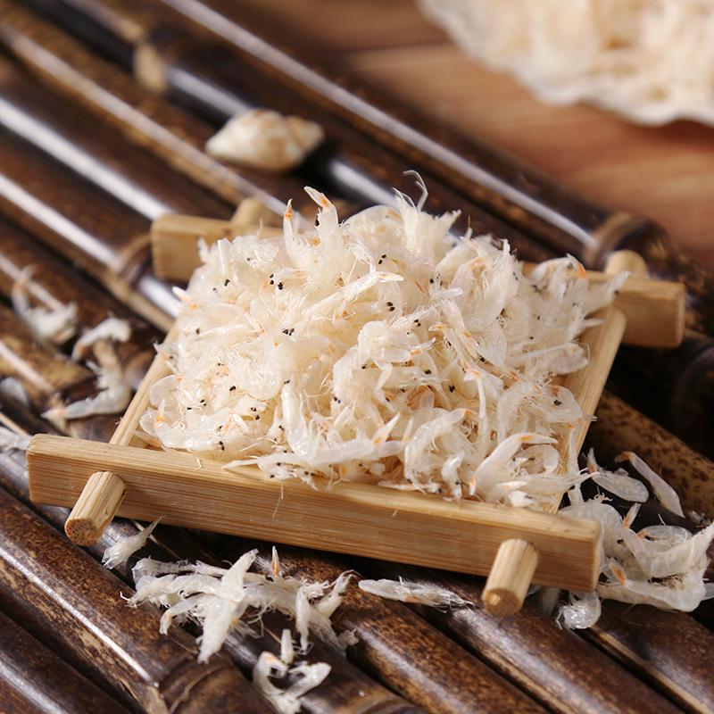 野生熟虾皮500g特级补钙咸虾皮非即食海米小虾米虾干海鲜干货小虾