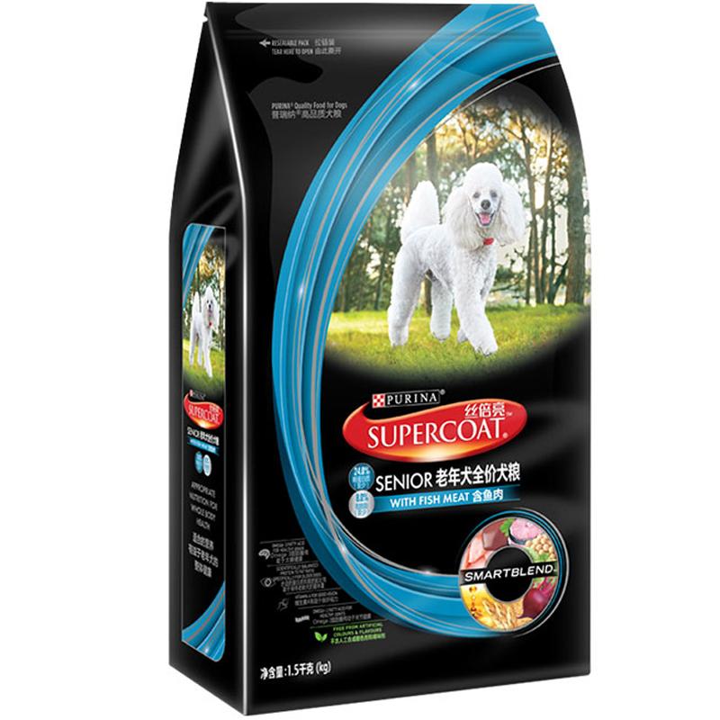 丝倍亮通用型老年犬狗粮1.5kg泰迪金毛全犬种高龄犬粮小颗粒3斤装优惠券