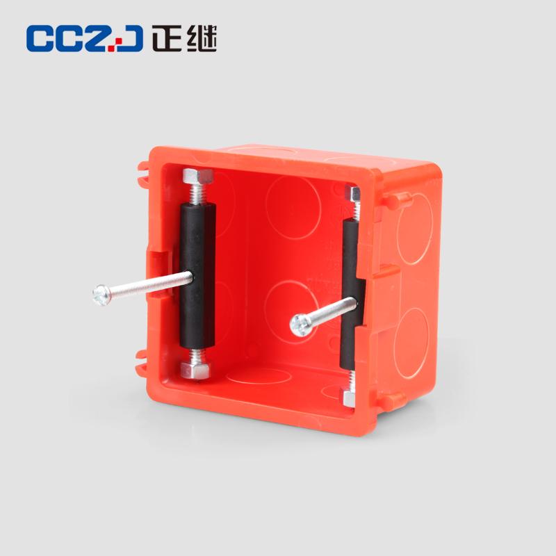 型暗盒修复器底盒撑杆损坏补救器线盒利器电工神器 86 正继开关插座