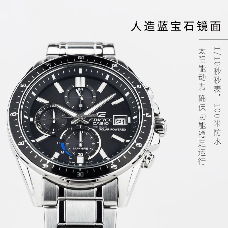 正品卡西欧手表男士手表防水太阳能官网限量非机械石英表简约光能