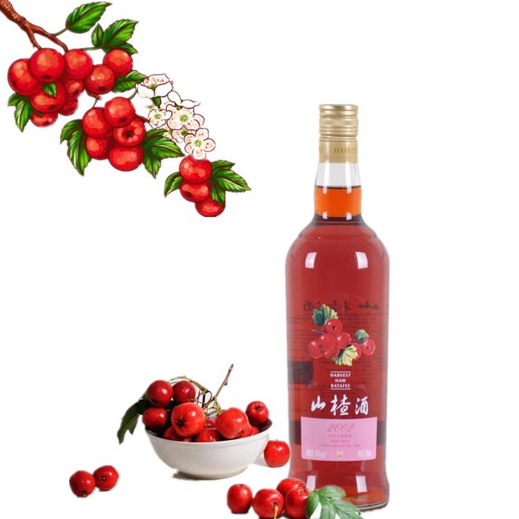 两瓶全国多省包邮 山楂配制酒 果酒 甜酒 丰收山楂酒 北京特产