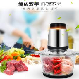 家用全自动大容量绞肉机多功能3L玻璃杯碎菜器蒜泥机食物搅拌器