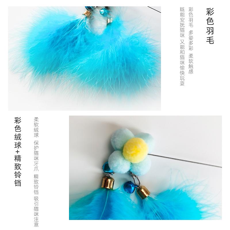 雀宠仙女逗猫棒仙女球