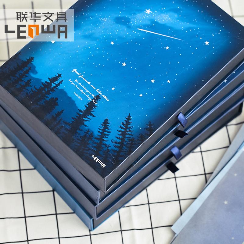 联华文具清新星星盒装同学录创意小学生毕业纪念册韩版留言册包邮