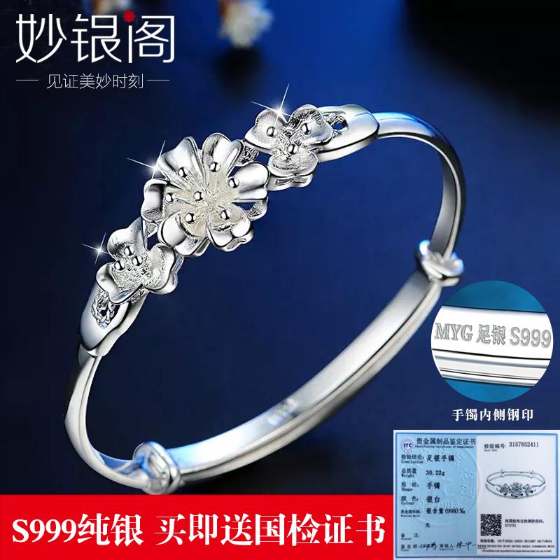 银手镯 999纯银送妈妈女款简约日韩时尚银饰银镯子送女友