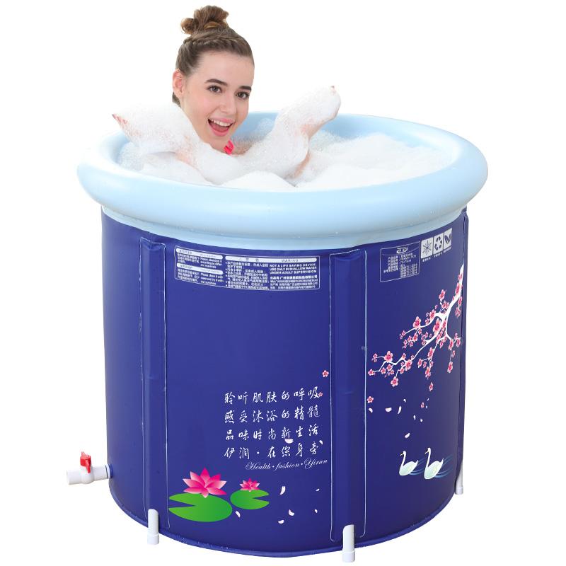 伊润防寒75CM加厚加大折叠浴缸浴桶 泡澡桶沐浴桶免充气浴缸